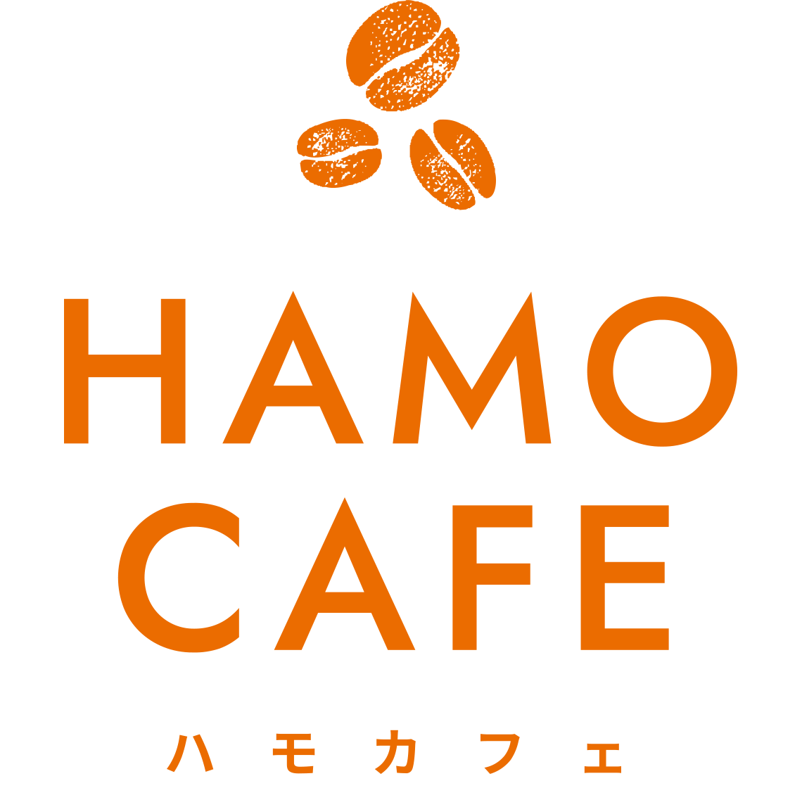 ハモカフェ