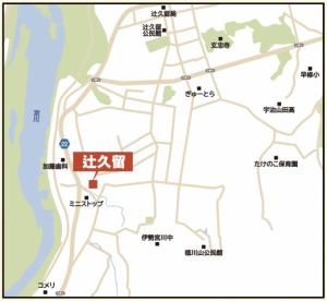 WOODVILLAGE辻久留10区画