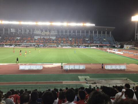サッカー観戦⚽️グランパス好き!