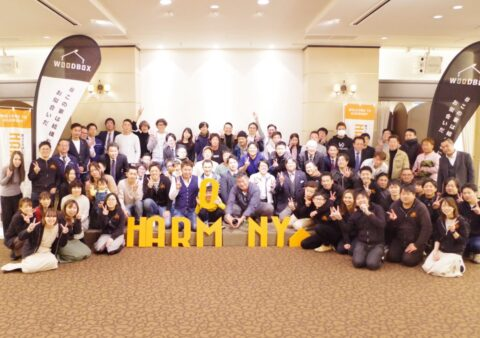 2019.HARMONY大忘年会!!
