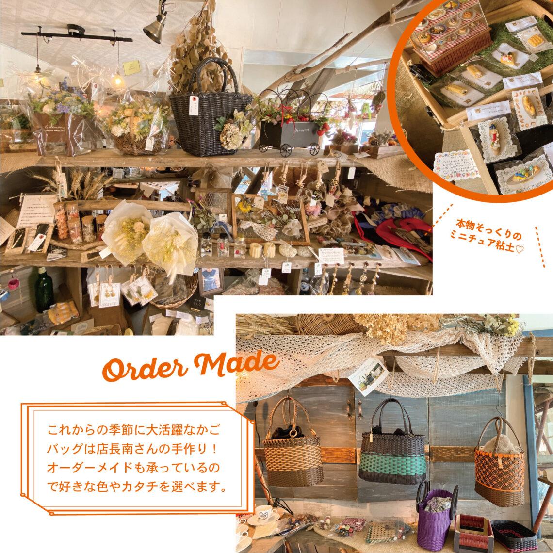 手作りのオシャレ雑貨が集まる 小さな市場【petit marche -プチマルシェ-】