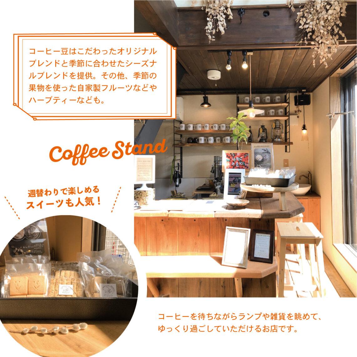 オリジナルコーヒーが楽しめる インテリア雑貨店【GEKKA】