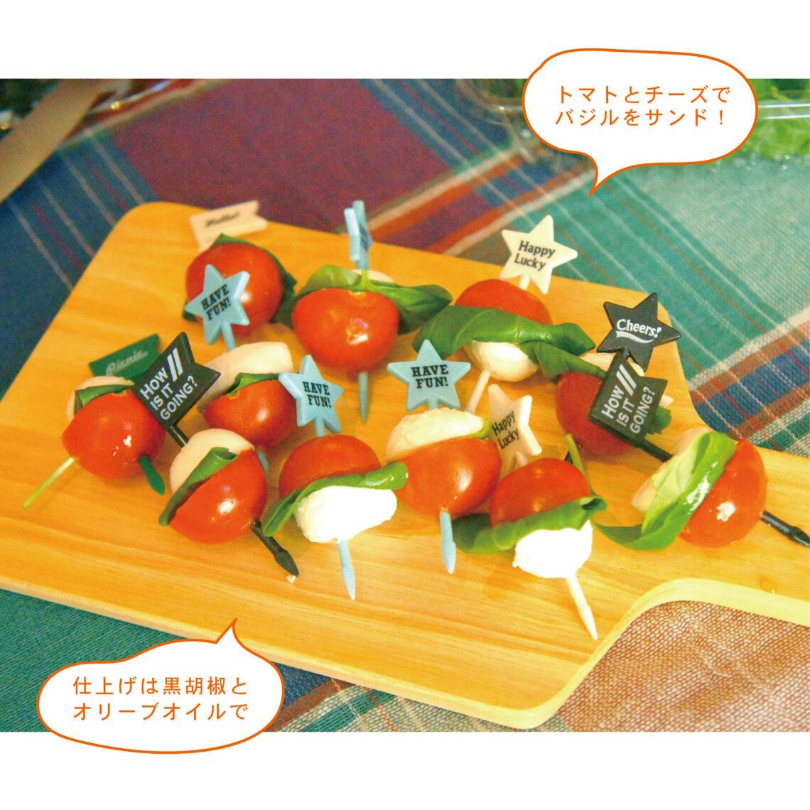おもてなしにぴったり♪ プチトマトのカプレーゼ